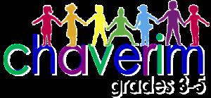 Chaverim-Logo